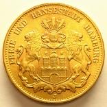 Гамбург 20 марок 1900 г., фото №2