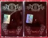 Кипелов ЕХ Ария - Путь Наверх - 2003. (2МС). Кассеты. Moroz Records., фото №2