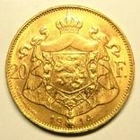 Бельгия 20 франков 1914 г. DES BELGES, фото №5