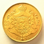 Бельгия 20 франков 1914 г. DER BELGEN, фото №3