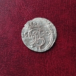 Двуденар 1620+ бонус (фрагменти монет 7), фото №2