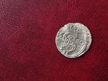 Двуденар 1620+ бонус (фрагменти монет 7), фото №4