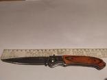 Нож с боковым выбросом (перо), фото №3