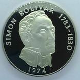 Панама, 20 Бальбоа 1974 Симон Боливар (Серебро 0.925, 129.6г), полный комплект, фото №3