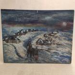 """""""Прощание на краю села"""". 1951г. 40х31. Масло. Фанера., фото №3"""