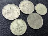 Один рубль СССР, фото №2