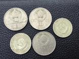 Один рубль СССР, фото №6