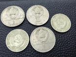 Один рубль СССР, фото №7