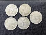 5 рублей СССР, фото №3