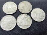 5 рублей СССР, фото №4