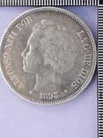 5 песет, Испания, 1892 год, PG-L, король Альфонсо XIII, серебро 0.900, 25 грамм, фото №2