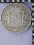 5 песет, Испания, 1892 год, PG-L, король Альфонсо XIII, серебро 0.900, 25 грамм, фото №3