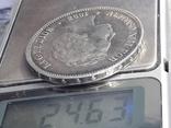 5 песет, Испания, 1892 год, PG-L, король Альфонсо XIII, серебро 0.900, 25 грамм, фото №4