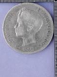 5 песет, Испания, 1897 год, король Альфонсо XIII, серебро 0.900, 25 грамм, фото №2
