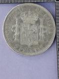 5 песет, Испания, 1897 год, король Альфонсо XIII, серебро 0.900, 25 грамм, фото №3