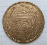 1 фунт 1968, фото №3