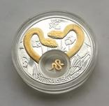 1 доллар год Змеи Серебро и позолота Остров Ниуэ, фото №2