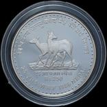 250 Рупий 1986 25 лет Всемирному фонду дикой природы (0.925, 19.44г), Непал, фото №2