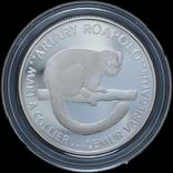 20 Ариари 1988 Лемур - 25 лет Всемирному фонду дикой природы (0.925, 19.44г), Мадагаскар, фото №2