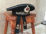 Балтийский флот, фото №3