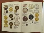НОВИНКА!! Каталог монет мира на тему футбол (FIFA, UEFA, клубы) от автора 5-е издание, фото №5