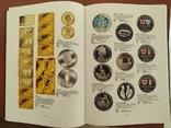 НОВИНКА!! Каталог монет мира на тему футбол (FIFA, UEFA, клубы) от автора 5-е издание, фото №6