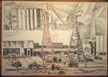 Строиться ЧАЕС 1976 год.43-61см., фото №2