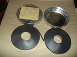 Кинопленка 16 мм 2 шт К правде путь далекий 1 и 2 части, фото №2