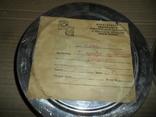Кинопленка 16 мм 2 шт К правде путь далекий 1 и 2 части, фото №3