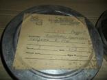 Кинопленка 16 мм 2 шт Действие одиночного солдата в бою 1 и 2 части, фото №3