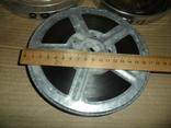 Кинопленка 16 мм кинофрагмент Скоро каникулы (немецкий язык), фото №4