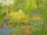 Большая картина Летят журавли 1975 год, Полурезов Г.И. (1927), фото №4
