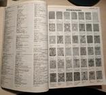 "Каталог Краузе 2005 год. ""Монеты мира с 1901 года"" 32 Издание., фото №7"