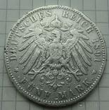 5 марок, 1891 год, Саксония,, фото №7