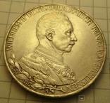 3 марки, Пруссия, 1913 год., фото №2