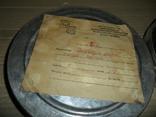 Кинопленка 16 мм 2 шт Рассказ о втором съезде партии 1 и 2 части, фото №3