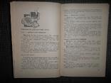 500 видов домашнего печенья.1969 год., фото №6