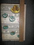 500 видов домашнего печенья.1969 год., фото №9