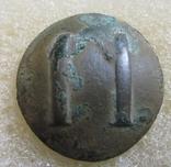 Пуговица 11., фото №2