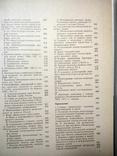 """Книга """"Монеты России 1700-1917г.г., фото №9"""