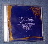 CD диски Наутилус Помпилиус/Юпитер, фото №2