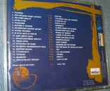 CD диски Наутилус Помпилиус/Юпитер, фото №4