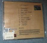 CD диски Наутилус Помпилиус/Юпитер, фото №7