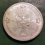 Таллер Пруссия 1861 г., фото №2