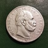 Таллер Пруссия 1871, фото №2