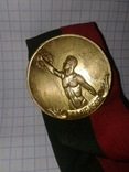 Медаль за 1 место . Третьи международные игры молодежи. 1957 год., фото №2