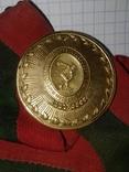 Медаль за 1 место . Третьи международные игры молодежи. 1957 год., фото №6