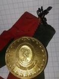 Медаль за 1 место . Третьи международные игры молодежи. 1957 год., фото №7