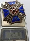 Офіцерська відзнака 8 уланського полку кн. Юзефа Понятовського Краків, фото №13