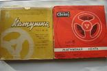Магнитная лента (бабины, катушки) 250м. и 100м., фото №3